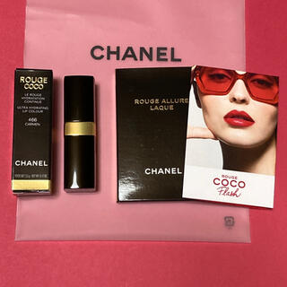 シャネル(CHANEL)のシャネル CHANEL ルージュ ココ 466 カルメン 新品未使用 +サンプル(口紅)