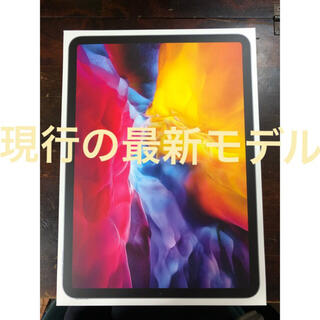 Apple - iPad Pro 11インチ Wi-Fi 128GB スペースグレイ 本体
