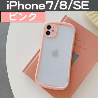 iPhone7/8/SE 半透明 ピンク ケース カバー バンパー 保護(iPhoneケース)