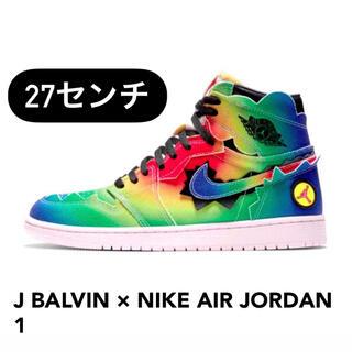 NIKE - NIKE AIR JORDAN 1 JBALVIN J BALVIN AJ-1