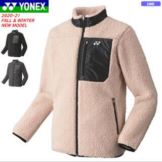 ヨネックス(YONEX)のヨネックス フリース ボアジャケット 90062 yonex ベージュ mサイズ(ウェア)