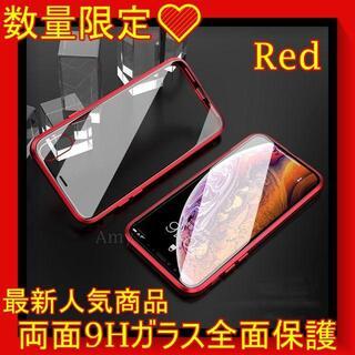 特価セール iPhone SE2 レッド 9H 前後両面強化ガラス保護ケース(iPhoneケース)
