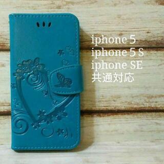 フラワーハート ターコイズ iPhone5/5S/SE対応 手帳型ケース N7(iPhoneケース)