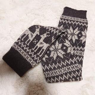 クツシタヤ(靴下屋)の靴下屋❤️新品ノルディック柄レッグウォーマー BR(レッグウォーマー)