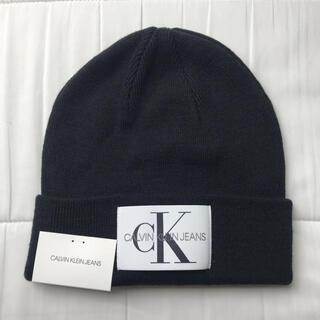 カルバンクライン(Calvin Klein)の【Calvin Klein】Monogram Logo Beanie Black(ニット帽/ビーニー)
