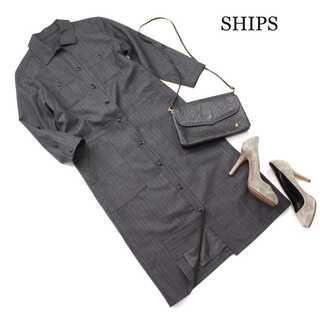 シップス(SHIPS)のシップス bluelab★ストライプ ウール ロング ワンピース グレー 羽織(ロングワンピース/マキシワンピース)