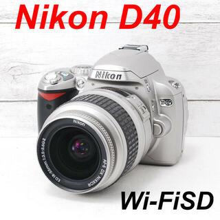 ニコン(Nikon)の❤️希少シルバー❤️スマホ転送❤️Nikon D40(デジタル一眼)