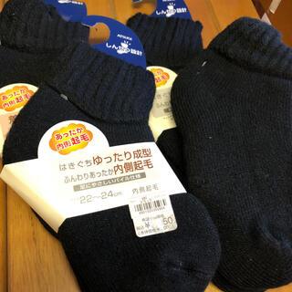 アツギ(Atsugi)のアツギ靴下4点定価1050✖︎4(ソックス)