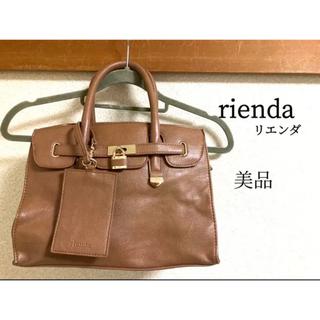 rienda - rienda ハンドバッグ