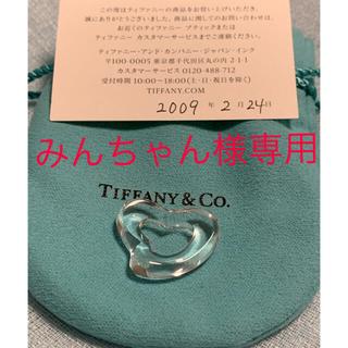 Tiffany & Co. - ティファニー  オープンハート ロッククリスタル(水晶) チャーム