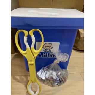 ミントン(MINTON)のミルトンセットと母乳パット 一部新品❗️(哺乳ビン用消毒/衛生ケース)