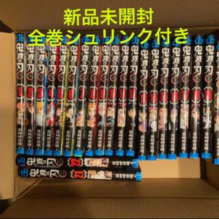 シュウエイシャ(集英社)の鬼滅の刃 1巻〜22巻(全巻セット)