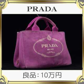PRADA - 【真贋査定済・送料無料】プラダのトートバッグ・良品・本物・カナパSS ミニサイズ