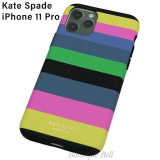 ケイトスペードニューヨーク(kate spade new york)の【KateSpade】ケイトスペード マルチカラー iPhone11Proケース(iPhoneケース)