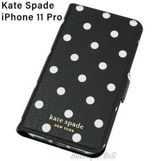 ケイトスペードニューヨーク(kate spade new york)の【KateSpade】ケイトスペード ドット iPhone11Pro手帳型ケース(iPhoneケース)