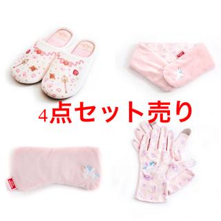セーラームーン - 【新品】スリッパコインズ セーラームーン コラボ 4点売り