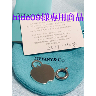 ティファニー(Tiffany & Co.)のティファニーのシルバー アップルチャーム(チャーム)