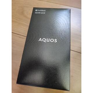 SHARP - 新品未使用 AQUOS zero2 アストロブラック 906sh シムロック解除