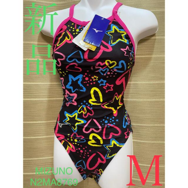 MIZUNO(ミズノ)のMIZUNO 競泳用練習水着エクサスーツ N2MA876965 M  ローズ レディースの水着/浴衣(水着)の商品写真