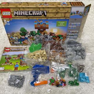 21135 レゴ LEGO マインクラフト マイクラ クラフトボックス 2.0
