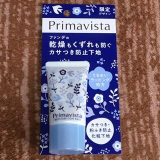 Primavista - プリマヴィスタ 化粧下地