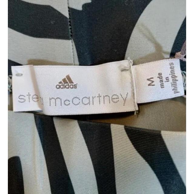 adidas by Stella McCartney(アディダスバイステラマッカートニー)の早い者勝ち!アディダス ステラマッカートニーレギンス スポーツ/アウトドアのランニング(ウェア)の商品写真