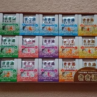 バスクリンきき湯 ギフトセット(入浴剤/バスソルト)
