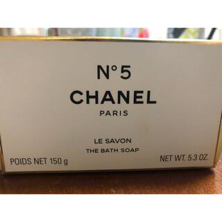 シャネル(CHANEL)のシャネル N゜5 サヴォン 150g(ボディソープ/石鹸)