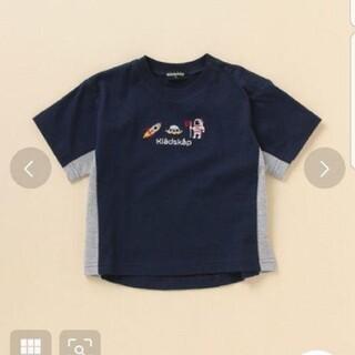 kladskap - クレードスコープ 新品Tシャツ
