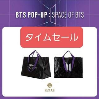 防弾少年団(BTS) - BTS 公式 ポップアップ エコ ショップ ショッピング ショッパー バッグ