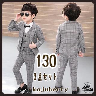 新品★ チェックスーツ 3点セット ジャケット ベスト パンツ 130(ドレス/フォーマル)