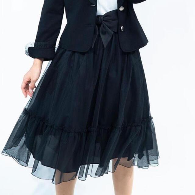 M'S GRACY(エムズグレイシー)のエムズグレイシー 2020SS カタログ掲載 チュールスカート レディースのスカート(ひざ丈スカート)の商品写真