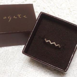アガット(agete)のagete k10 リング ギザギザ 2.5号(リング(指輪))