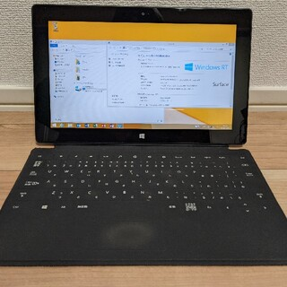 Microsoft - Microsoft Surface RT(64GB) + Touch Cover