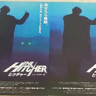 稀少 チラシ ザ・ヒッチャー   ニューマスター版  2枚セット  (その他)