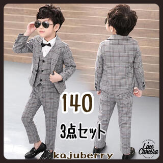 新品★ チェックスーツ 3点セット ジャケット ベスト パンツ 140(ドレス/フォーマル)