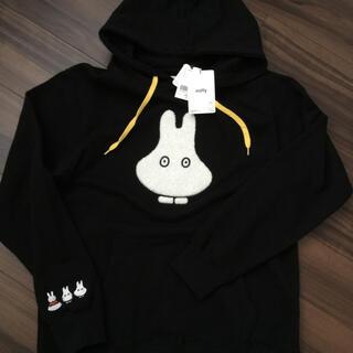 グラニフ(Design Tshirts Store graniph)の【グラニフ】タグ付き miffy おばけミッフィー パーカー(パーカー)