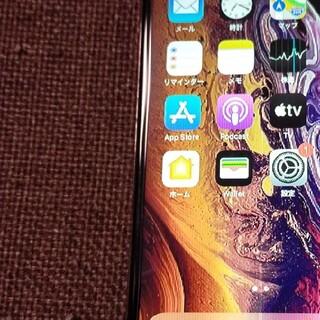 iPhone Xs Gold 256 GB 画面ジャンク品
