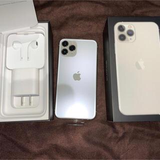 Apple - iPhone11 pro 本体 新品未使用 SIMロック解除