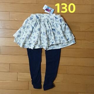 Disney - 新品☆アナ雪 130cm スカッツ スカート パンツ スパッツ ディズニー