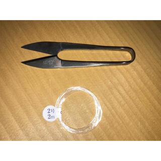 ハサミ(ステンレス製)、釣糸2号セット 工芸品(釣り糸/ライン)