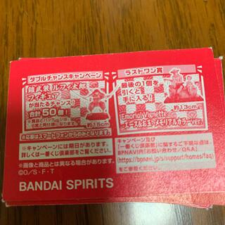 バンダイ(BANDAI)のワンピース一番くじワノ国編第二幕 半券23枚(キャラクターグッズ)