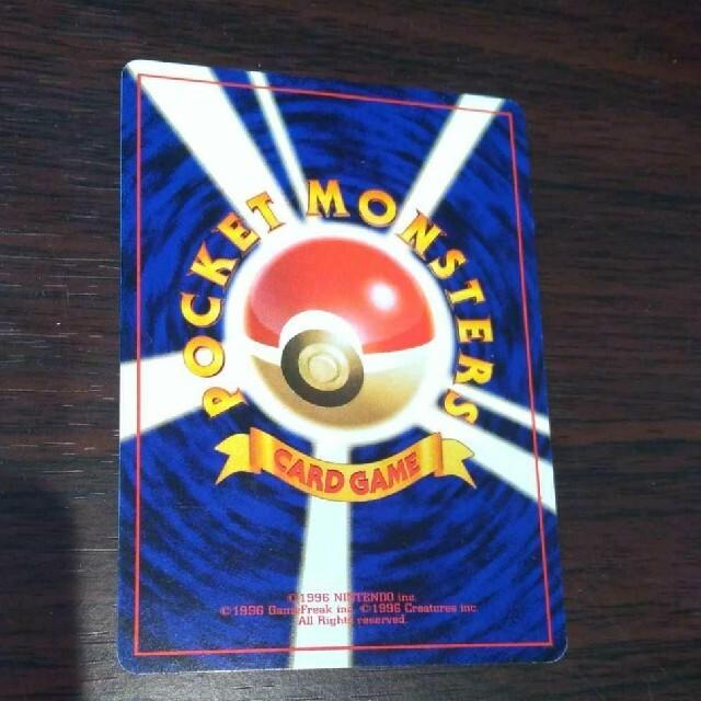 ポケモン(ポケモン)のポケットモンスターカードゲーム 旧裏面 旧裏 ネオ neo ウツギはかせ 1点 エンタメ/ホビーのトレーディングカード(シングルカード)の商品写真