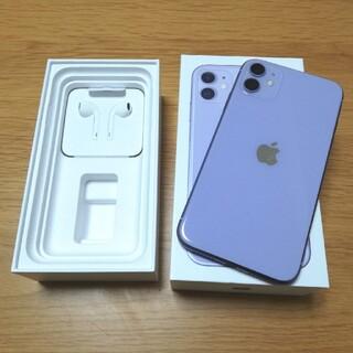 Apple - 美品!iPhone 11 パープル 128 GB SIMフリー