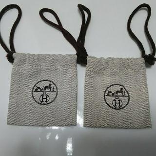 Hermes - エルメス HERMES 巾着袋 保存袋 2ケセット