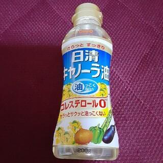 ニッシンショクヒン(日清食品)の日清 キャノーラ油 200g(調味料)