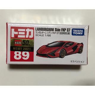 タカラトミー(Takara Tomy)の1月発売 トミカ No.89 ランボルギーニ シアン FKP 37 初回特別仕様(ミニカー)