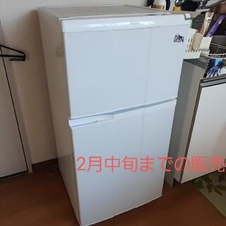Haier - Haier 冷蔵庫 冷凍庫 98L