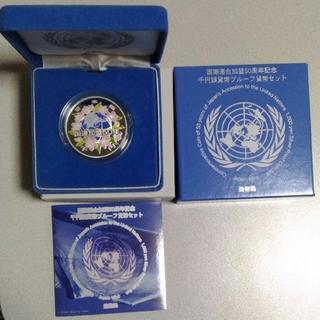国連加盟50周年記念 1,000円銀貨幣(平成15年)