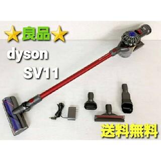Dyson - dyson v7 absolute コードレスクリーナー SV11 レッド